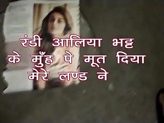 piss tribute on randi aliya bhatt